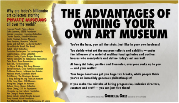 Advantages of Owning Your Own Art Museum2016